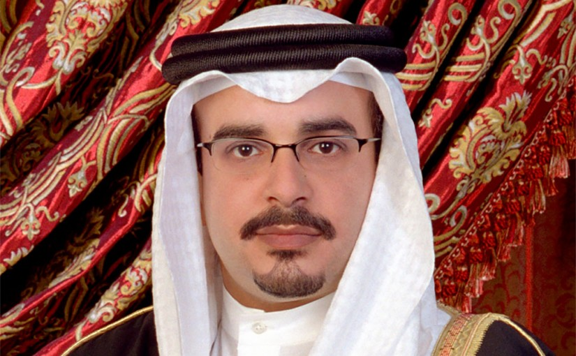 HRH Crown Prince to patronise award distribution ceremony
