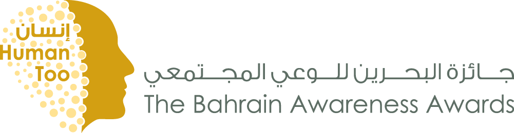 The Bahrain Awareness Awards